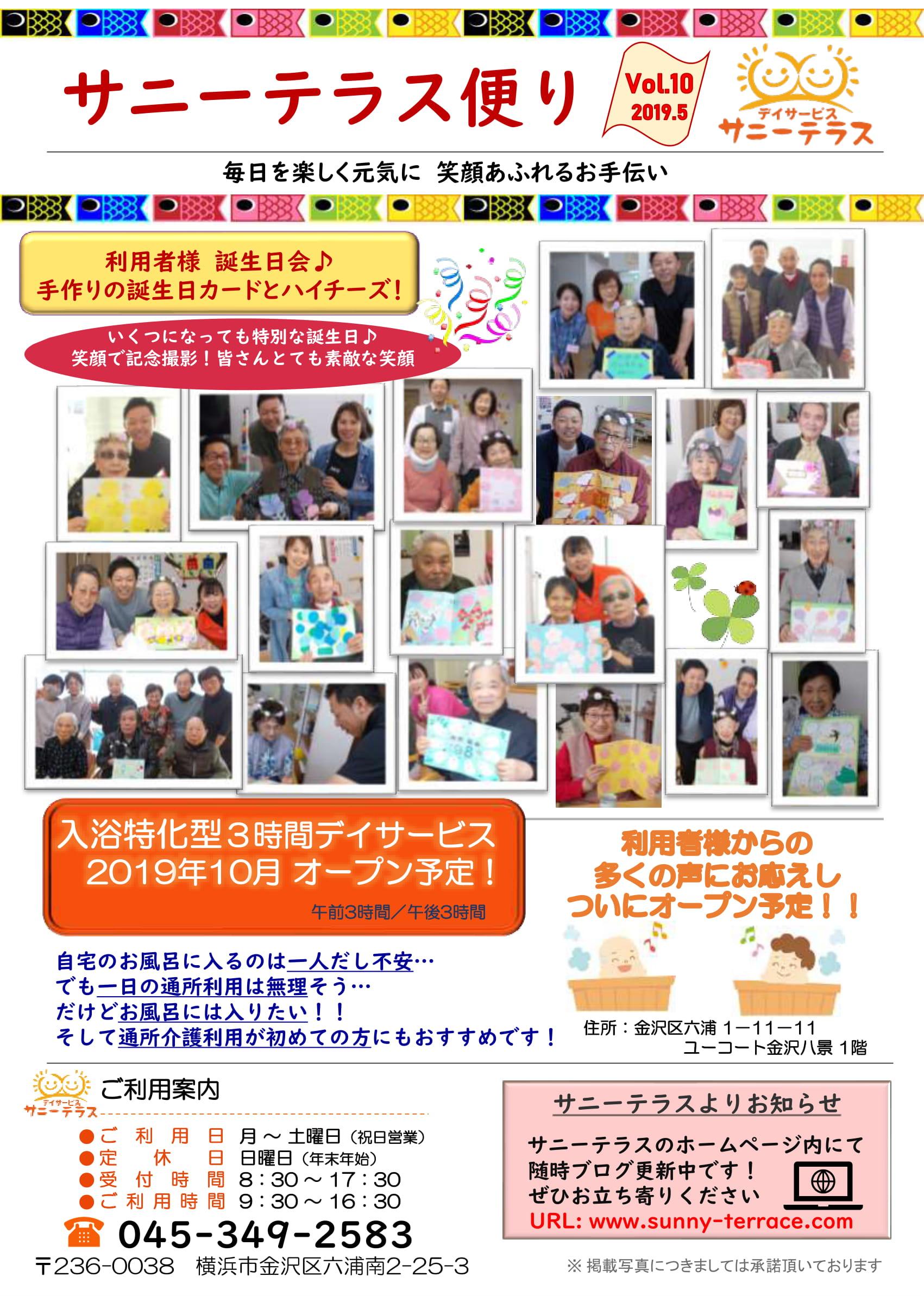 Vol.10-1.jpg