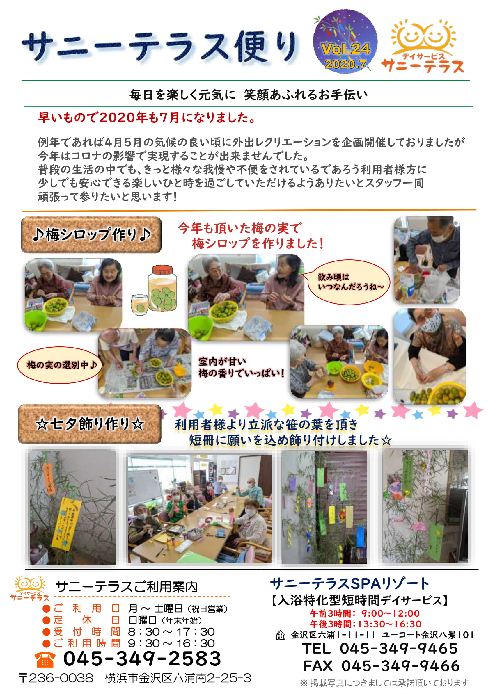 Vol.24-1.jpg